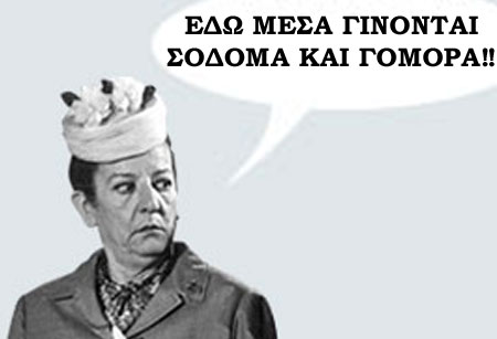 Αποτέλεσμα εικόνας για μπουρλοτο ελληνικη ταινια