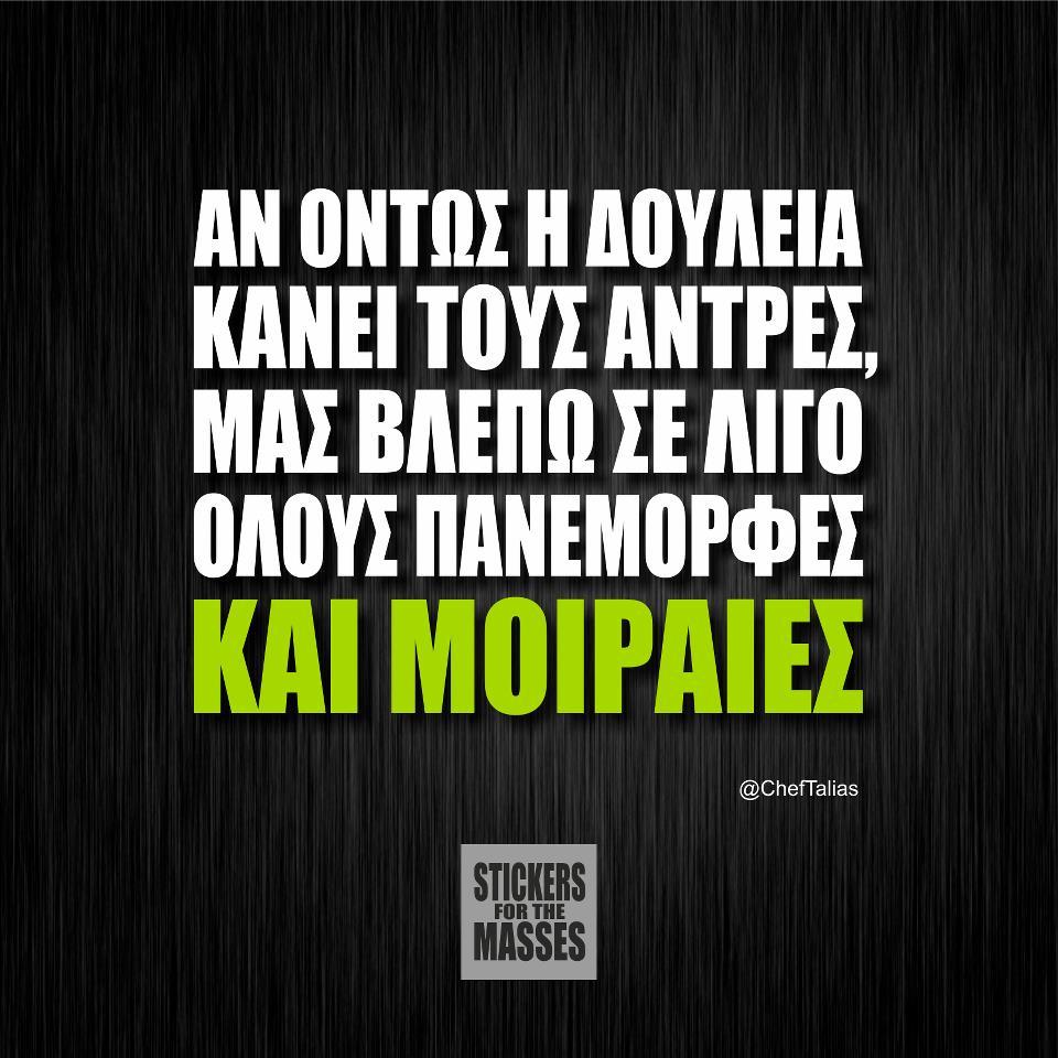 i_doulia.jpg